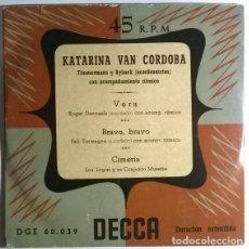 Discos de vinilo: ACORDEÓN VVAA. KATARINA VAN CORDOBA/ VERA/ BRAVO BRAVO/ CIMERIA. DECCA, SPAIN DGE 60.039. Lote 198956661
