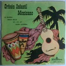 Discos de vinilo: ORFEÓN INFANTIL MEXICANO. LA BAMBA/ INDIA BELLA/ AY AY AY/ ALMA LLANERA. ALHAMBRA, SAPIN 1962 EP. Lote 198958227