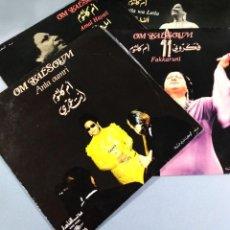 Discos de vinilo: LOTE DE 4 VINILOS LPS DE LA CÉLEBRE CANTANTE EGIPCIA OM KALSOUM.. Lote 198960132