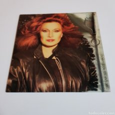 Discos de vinilo: ROCIO JURADO - COMO UNA OLA 1981 LP. Lote 278465068