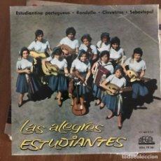 Discos de vinilo: RONDALLA FEMENINA UNIVERSITARIA S.E.U. DE BARCELONA - LAS ALEGRES ESTUDIANTES EP REGAL 1961. Lote 199040261