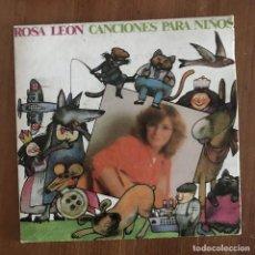 Discos de vinilo: ROSA LEÓN - JUGANDO AL ESCONDITE - 7'' EP FONOMUSIC 1987 - CANCIONES PARA NIÑOS 1. Lote 199043126