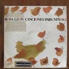 Discos de vinilo: ROSA LEÓN - LA MONA JACINTA - 7'' EP FONOMUSIC 1988 - CANCIONES PARA NIÑOS 2. Lote 199043387