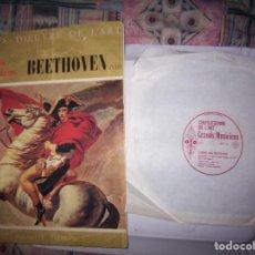 Discos de vinilo: GRANDS MUSIECIENS ,BEETHOVEN (VIII ) LP . Lote 199055593