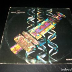 Discos de vinilo: ORCHESTRAL MANOEUVRES IN THE DARK – GENETIC ENGINEERING - MAXISINGLE - EXTENDED VERSION - 1983 . Lote 199060788