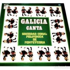 Discos de vinilo: V738 - GALICIA CANTA.CORAL POLIFONICA PONTEVEDRA. LP VINILO GALICIA. Lote 199068803