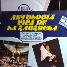 Discos de vinilo: ANTOLOGÍA VIVA DE LA ZARZUELA. ÁLBUM DOS DISCOS 1979. Lote 199070660