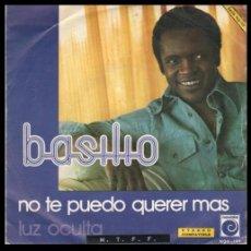 Discos de vinilo: XX VINILO, BASILIO, NO TE PUEDO QUERER MAS Y LUZ OCULTA.. Lote 199107025