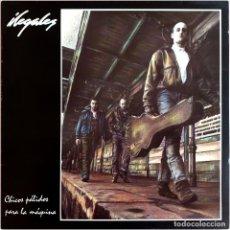 Discos de vinilo: ILEGALES - CHICOS PÁLIDOS PARA LA MÁQUINA - LP SPAIN 1988 - HISPAVOX (590) 790666 1 - DMM ED.. Lote 199137842