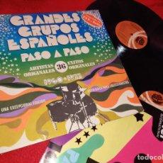 Discos de vinilo: GRANDES GRUPOS ESPAÑOLES 1960-1977 2LP MAQUINA LONE STAR PASOS SMASH SALVAJES + POSTER!!. Lote 288327298