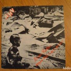 Discos de vinilo: ALTOS HORNOS DE VIZCAYA – BICHOS RAROS ANDAN POR LAS CALLES 1987 LP VINYL DISCOS SUICIDAS – DS-26 . Lote 199203036