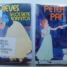 Discos de vinilo: 2 CUENTODISCO BRUGUERA / CUENTO + DISCO / Nº 1 Y 2 / BLANCANIEVES - PETER PAN / PRECINTADOS. Lote 199206795
