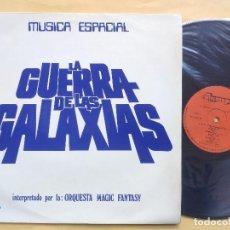 Discos de vinilo: MAGIC FANTASY - LP SPAIN PS - MINT ( STOCK COPY ) * MUSICA ESPACIAL * LA GUERRA DE LAS GALAXIAS. Lote 199253280
