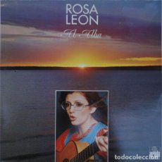 Discos de vinilo: LP AL ALBA -ROSA LEON -ORIGINAL ANALÓGICO SPAIN 1975. Lote 199257900