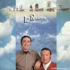 Discos de vinilo: LOS ROCIEROS / ESAS MARISMAS AZULES / PALOMA DE MADRUGADA (SINGLE 1980). Lote 199267218