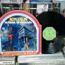 Discos de vinilo: LMV - SON LALIN. MUÑEIRA DE CHANTADA. MOVIEPLAY 1978, REF. 05.0010/8 -- MAXI-SINGLE. Lote 199269995