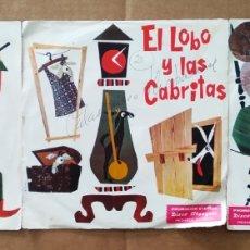 Discos de vinilo: LOTE DE VINILOS DE 7 PULGADAS CUENTOS INFANTILES (STARLUX/MARFER, 1974).. Lote 199271923