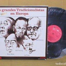 Discos de vinilo: LOS GRANDES TRADICIONALISTAS DEL JAZZ EN EUROPA SPAIN LP 1975 JOE TURNER BENNY WATERS NELSON WILLIAM. Lote 199276743