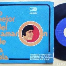 Discos de vinilo: CAMARON DE LA ISLA - EP SPAIN PS - MINT * LO MEJOR * BULERIAS GADITANAS / ALEGRIAS DE CADIZ + 2. Lote 199303016
