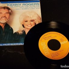 Discos de vinilo: KENNY ROGERS - ISLANDS IN THE STREAM - DUET WITH DOLLY PARTON - RCA 1983. Lote 199333256
