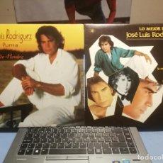 Discos de vinilo: 2 LPS JOSE LUIS RODRIGUEZ EL PUMA PIEL DE HOMBRE Y LO MEJOR EDICION VENEZUELA. Lote 199340597