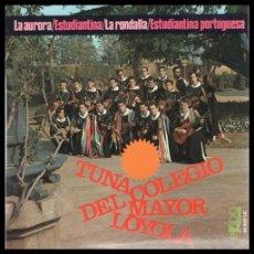 Discos de vinilo: XX VINILO, TUNA DEL COLEGIO MAYOR LOYOLA, LA AURORA, ESTUDIANTINA, LA RONDALLA Y DEMAS.. Lote 199368225