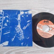 Discos de vinilo: ORQUESTRINA GALANA SINGLE LA TERRA / LA GUERRA / LA PAU 1986. Lote 199371368