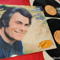 Discos de vinilo: ALAIN BARRIERE MA VIE 2LP RCA VICTOR GATEFOLD EDICION FRANCESA FRANCE. Lote 199383221