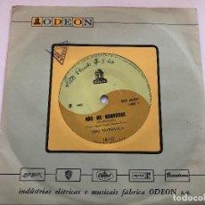 Discos de vinilo: DISCO 7 PULGADAS TRIO ESPERANÇA / NAO ME ABANDONE/ A FESTA DO BOLINHA EDITADO EN BRASIL 1971. Lote 199384731