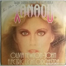 Dischi in vinile: OLIVIA NEWTON-JOHN/ ELECTRIC LIGHT ORCHESTRA. XANADU (BSO)/ LOCO PAIS. JET, SPAIN 1980 SINGLE. Lote 199430051