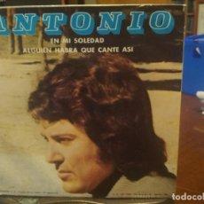 Discos de vinilo: ANTONIO EN MI SOLEDAD + 1 SINGLE SPAIN 1976 PEPETO TOP. Lote 199453701