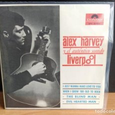 Discos de vinilo: ALEX HARVEY & HIS SOUL BAND - I JUST WANNA MAKE LOVE TO YOU. Lote 199466326