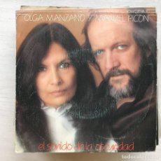 Discos de vinilo: OLGA MANZANO Y MANUEL PICÓN - EL SONIDO DE LA OSCURIDAD - SINGLE MOVIEPLAY 1983 PROMO. Lote 199497033