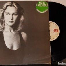 Discos de vinilo: MARISOL - GALERIA DE PERPETUAS, CANCIONES PARA MUJERES - ZAFIRO 1979. Lote 199499620