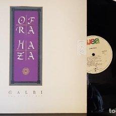 Discos de vinilo: OFRA HAZA - GALBI THE SEHOOG MIX - WEA 1988. Lote 199526272