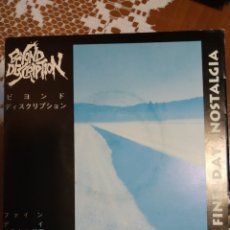 Discos de vinilo: BEYOND DESCRPTION. FINE DAY NOSTALGIA. EP 5 TEMAS.EDICION JAPONESA. Lote 199532140