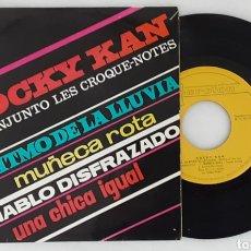 Discos de vinilo: ROCKY KAN EP EL RITMO DE LA LLUVIA +3. Lote 199637767