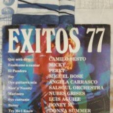 Discos de vinilo: DISCO EXITO 77. Lote 199645771