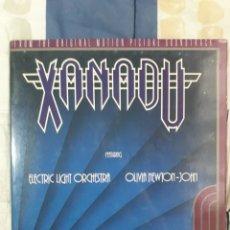 Discos de vinilo: DISCO XANADU, EDICIÓN PROMOCIONAL + PORTADA ABIERTA + ENCARTE I. Lote 199652537