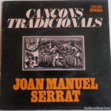 Discos de vinilo: JOAN MANUEL SERRAT - CANÇONS TRADICIONALS - EL BALL DE LA CIVADA - CANÇÓ DE BATRE - PORTADA OBERTA. Lote 199657265