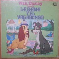Discos de vinilo: LA DAMA Y EL VAGABUNDO CUENTO DISCO LP HL 080-21 LM. Lote 199692116