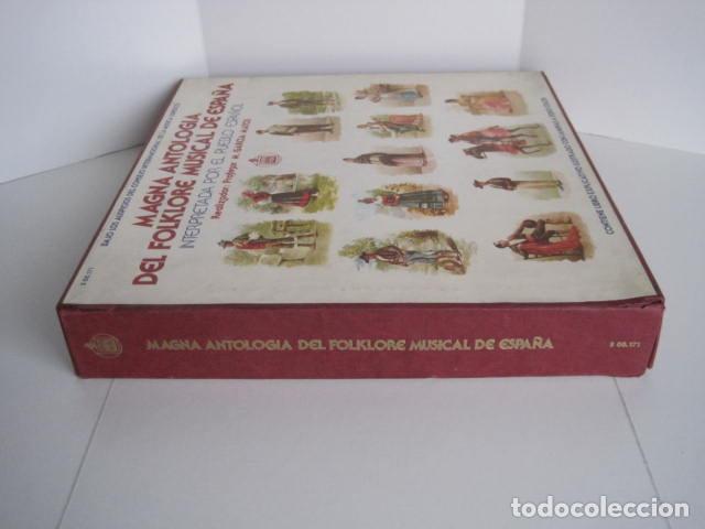 Discos de vinilo: MAGNA ANTOLOGÍA DEL FOLKLORE MUSICAL DE ESPAÑA INTERPRETADA POR EL PUEBLO. M. GARCÍA MATOS. UNESCO. - Foto 2 - 199694373