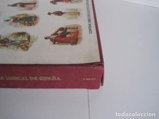 Discos de vinilo: MAGNA ANTOLOGÍA DEL FOLKLORE MUSICAL DE ESPAÑA INTERPRETADA POR EL PUEBLO. M. GARCÍA MATOS. UNESCO. - Foto 3 - 199694373