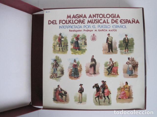 Discos de vinilo: MAGNA ANTOLOGÍA DEL FOLKLORE MUSICAL DE ESPAÑA INTERPRETADA POR EL PUEBLO. M. GARCÍA MATOS. UNESCO. - Foto 8 - 199694373