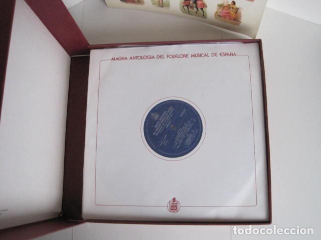 Discos de vinilo: MAGNA ANTOLOGÍA DEL FOLKLORE MUSICAL DE ESPAÑA INTERPRETADA POR EL PUEBLO. M. GARCÍA MATOS. UNESCO. - Foto 9 - 199694373