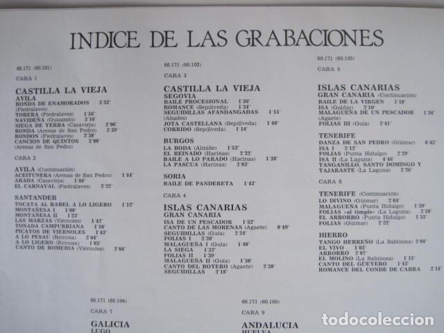 Discos de vinilo: MAGNA ANTOLOGÍA DEL FOLKLORE MUSICAL DE ESPAÑA INTERPRETADA POR EL PUEBLO. M. GARCÍA MATOS. UNESCO. - Foto 17 - 199694373