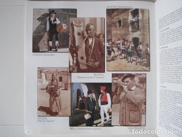 Discos de vinilo: MAGNA ANTOLOGÍA DEL FOLKLORE MUSICAL DE ESPAÑA INTERPRETADA POR EL PUEBLO. M. GARCÍA MATOS. UNESCO. - Foto 25 - 199694373