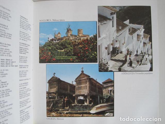 Discos de vinilo: MAGNA ANTOLOGÍA DEL FOLKLORE MUSICAL DE ESPAÑA INTERPRETADA POR EL PUEBLO. M. GARCÍA MATOS. UNESCO. - Foto 27 - 199694373