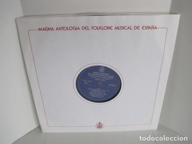 Discos de vinilo: MAGNA ANTOLOGÍA DEL FOLKLORE MUSICAL DE ESPAÑA INTERPRETADA POR EL PUEBLO. M. GARCÍA MATOS. UNESCO. - Foto 30 - 199694373