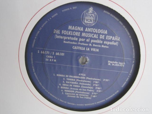 Discos de vinilo: MAGNA ANTOLOGÍA DEL FOLKLORE MUSICAL DE ESPAÑA INTERPRETADA POR EL PUEBLO. M. GARCÍA MATOS. UNESCO. - Foto 31 - 199694373